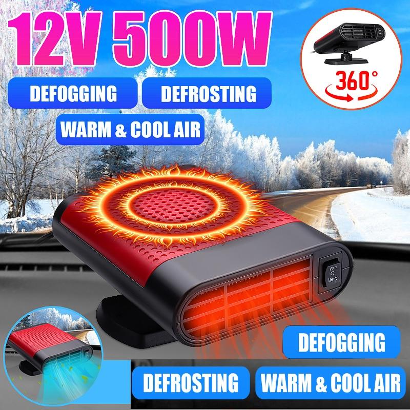 500W 12V Car Defroster Car Electrical Appliances 360 Rotaing Car Windscreen Electric Warmer Heater