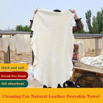 Naturale di Pelle di Daino Lavaggio Auto Panno di Pulizia del Cuoio Genuino della Pelle Scamosciata Assorbente Asciugamano Asciutto Rapido Streak Lint 6 Size 1