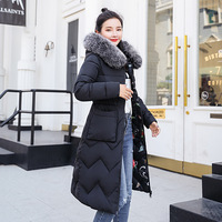 Luxury brand name on both sides wearing women's jackets long section thick large size cotton coat Slim winter down jacket women