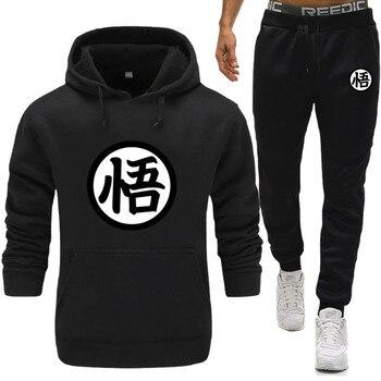 Spring Autumn Sportswear Hoodie Pants Men Sets Track Suit  Tops Pant Sweatshirt Sweat + pants Warm  SportswearTracksuit цена 2017