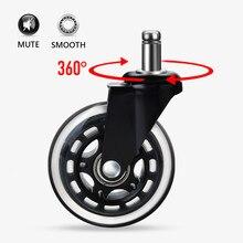5 pièces chaise de bureau roulettes rouleau Roller Style roulette remplacement doux sûr rouleaux matériel de meubles 3 pouces