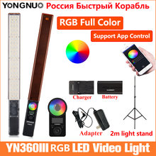 Yongnuo yn360 iii yn360iii ручной 3200k 5500k rgb Полноцветный