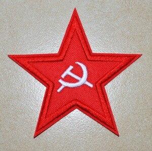 Image 1 - Révolution mondiale