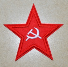 World Revolution ~ Soviet red star motor insignia USSR hammer & sickle Iron On Patches, Appliques, Made of Cloth,100% Quality