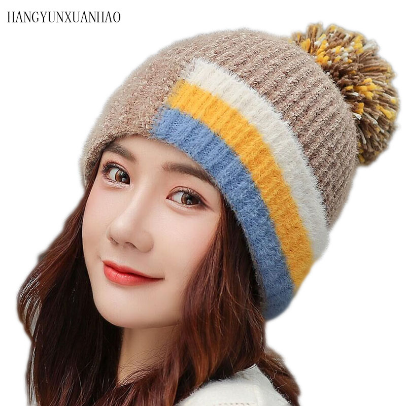 7 Colors Casual Unisex Solid Hip-Hop Skullies Female Cap Lady New Hair Ball Crochet Knitted Hats Winter Women Beanie Hat