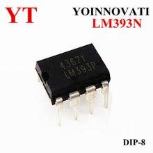 50 шт./лот LM393N LM393 393 DIP8 IC лучшее качество