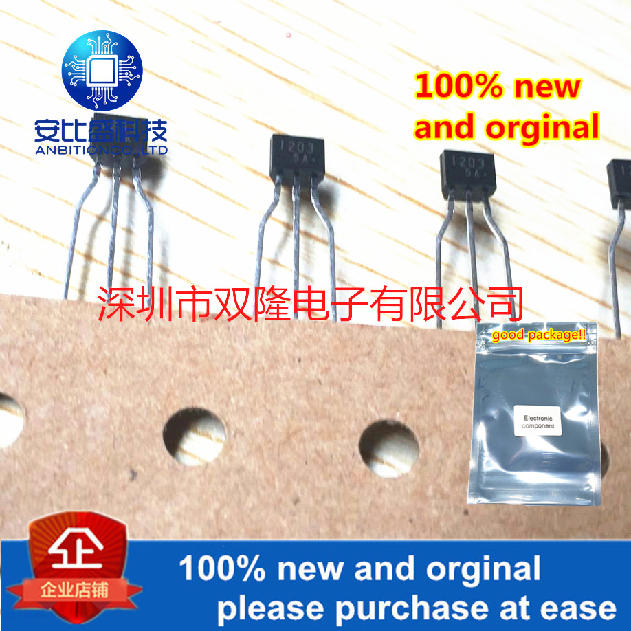 20pcs 100% New And Orginal RN1203 1203 TO92  In Stock