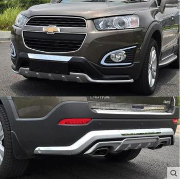High Quality  ABS CHROME PAINT CAR FRONT+REAR BUMPERS PROTECTOR GUARD SKID PLATE FOR Chevrolet Captiva 2015 2016 2017