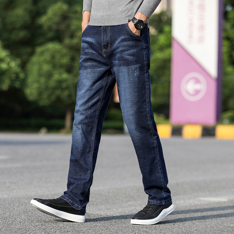 2019 New Men's Classic Straight Big size   Jeans   men loose large size harem pants autumn new trend men's stretch long pants plus
