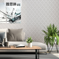 good quality Nordic wall paper pure color 3D stereo lattice wallpaper home living room bedroom hotel modern minimalist