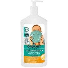 Эко-гель для мытья посуды «Green clean lemon» Organic People, 500 мл