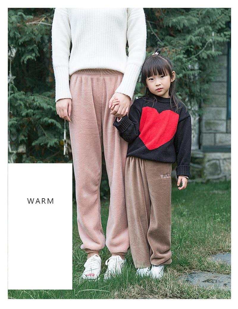 COOTELILI Teenager Girl Boy Winter Pants Fleece Thicken Warm Trousers Kids Boys Girls Home Pants Children Clothes Fashion (17)