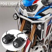 Acessórios da motocicleta luzes de nevoeiro para honda crf1100l crf 1100l crf1100 l áfrica twin led auxiliar nevoeiro luz condução lâmpada