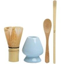 Практичный набор веничек для чая «маття», бамбуковый чайный набор матча из 4 в том числе 100 зубцов веничек для чая «маття»(Chasen), традиционный Совок(Chashaku), T