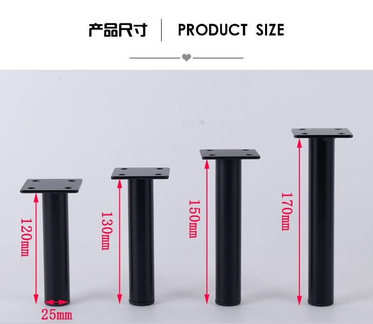 4pcs/lot Furniture Table Legs Metal Sofa Cabinet Furniture Leg Feet  Round 130/150/170 Mm Coffee Tea Bar Stool Chair Leg Feet
