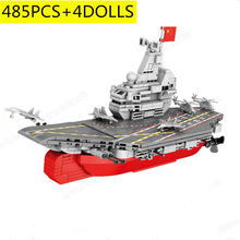 458 шт ww2 оружие technic корабль строительные блоки Военная