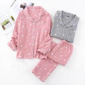 Image 2 - Ilkbahar & sonbahar yeni çiftler pijama konfor gazlı bez pamuk erkekler ve kadınlar pijama yıldız baskılı severler gecelik gevşek gündelik giyim