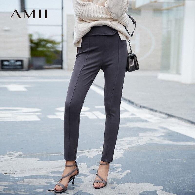 Amii Minimalist High Waist Pencil Pants Autumn Women Solid Slim Fit Female Casual Long Pants 11765500