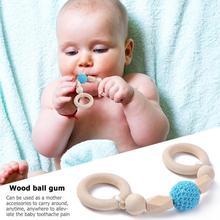Пищевая силиконовая цепочка для укуса детский Прорезыватель легкий и нежный длительный срок службы новорожденный сенсорная игрушка подарок для душа