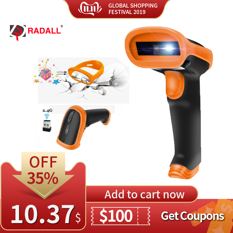 RADALL Wireless Barcode Scanner Wired bar code Handheld 1D/2D QR Bar Code Reader for Inventory POS Terminal
