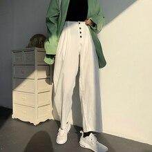 Pink Corduroy High Waist Slim Trousers Women Loose Straight