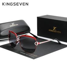 KINGSEVEN 2020 frauen Gläser Luxus Marke Sonnenbrille Gradienten Polarisierte Objektiv Runde sonnenbrille Schmetterling Oculos Feminino cheap WOMEN Butterfly Erwachsene ALLOY UV400 51mm Polycarbonat N-7018 60mm