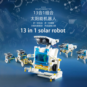 13 In 1 Educational Solar Powe