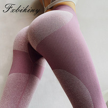 Sexy Gym Yoga Pants Sports Wear for Women High Waist Gym Leggings for Fitness Sport Tights Woman Seamless Tummy Control Legging недорого