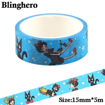CA741 Delivery Service Washi Tape Cute Decorative Adhesive Tape Masking Tape for Stickers Scrapbooking Diy Stationery Tape winzige 15mm 3m washi tape diy planner decorative masking tape stickers scrapbooking bullet journal stickers cute stationery