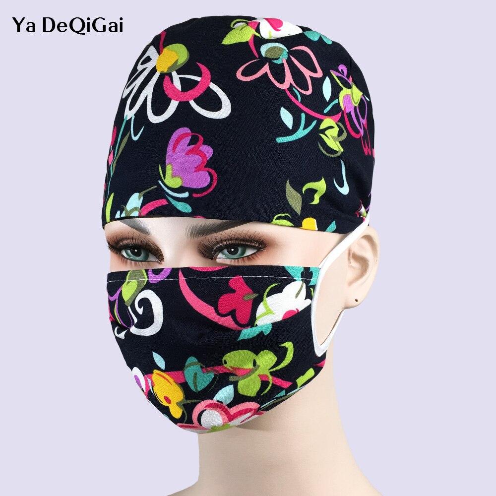 Pet Hospital Work Hats Unisex Cotton Breathable Print Surgical Caps Doctor Nurse Caps Adjustable Beauty Pharmacy Hats Wholesale