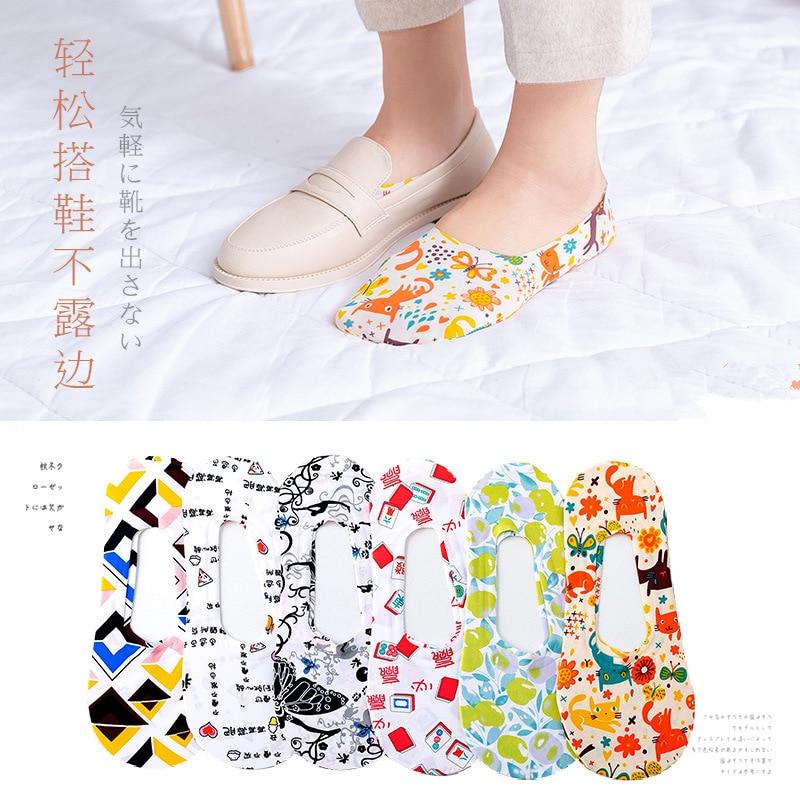 Silicone Anti-skid Socks Silk Invisible Socks Printed In Summer Boat Non Slip Short Socks Female Cartoon Women No Show Low Socks