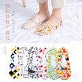 Силиконовые противоскользящие носки, невидимые носки, забавные носки, Нескользящие короткие носки, яркие женские, не показывают низкие нос...