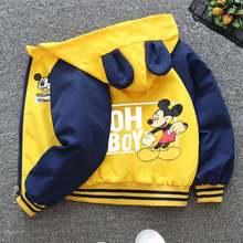 Karikatür çocuk giyim Mickey ceket sonbahar yeni ceket erkek bebek kız gezi giyim ceket çocuk fermuar hırka ceket
