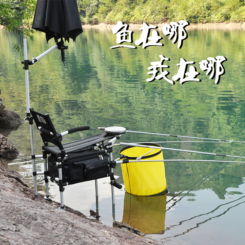 New Wild Foot Special Fishing Chair Portable Fishing Box Ultra-light Fishing Box Fishing Gear Multifunctional Fishing Supplies