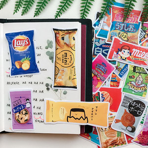 20PCS / bag imported snacks team stickers DIY scrapbooking album diary happy planner phone decorative stickers
