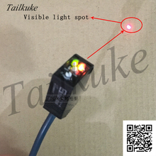 Qualitative Small Volume Square Laser Photoelectric Switch Diffuse Reflection Laser Sensor NPN PNP DC Three wire