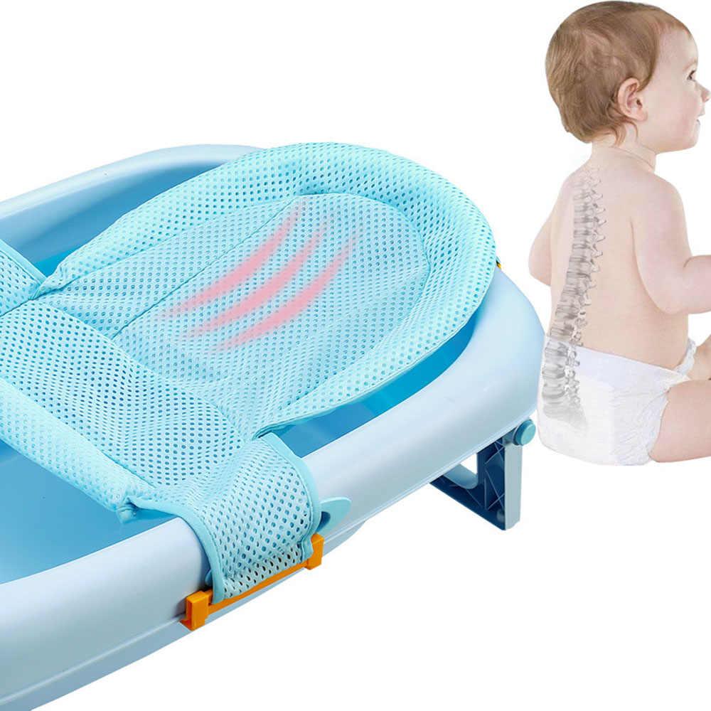 1pc ベビーシャワーバスタブパッドノンスリップ浴槽マットメッシュ新生児安全セキュリティバスの座席サポート折りたたみネットソフト枕