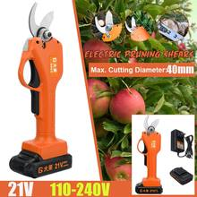 21V 40mm Electric Pruning Shears Cordless Secateur Rechargeable Pruning Scissors Pruners Garden Cutting Tools With 1/ 2 Battery