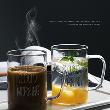 Transparent Glass Breakfast Cup Coffee Tea Milk Juice Yogurt Creative Good Morning Mug