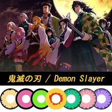 Cosplay Colored Lenses Color Contact Lenses Demon Slayer Nezuko Cosplay Anime Eye Contacts Pink Lenses Contact Lens