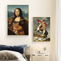 Картина на холсте «Мона Лиза» для гостиной