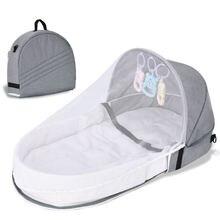 Детская кровать для путешествий Защита от солнца москитная сетка