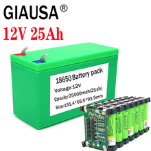 GIAUSA 12V 25Ah Lithium batterie Rechargeable utiliser 18650 cellule pour alimentation sans interruption 10.8V 12.6V batterie