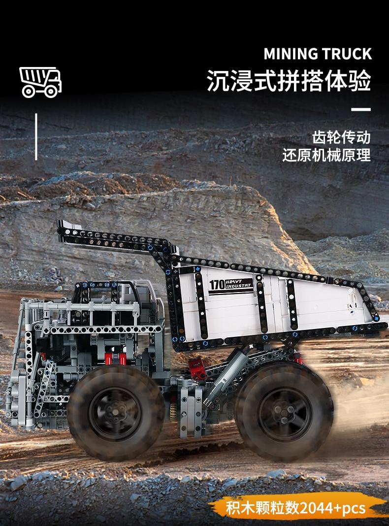 MOULD KING 13170 Compatible 29699 Technic Liebher Terex T284 Mining Excavator Dump Building Block (2044PCS) 4
