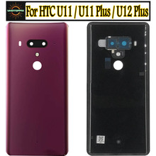 Cubierta trasera de cristal con lente de cámara para HTC U12 plus, Carcasa Trasera de puerta trasera para HTC U11 Plus