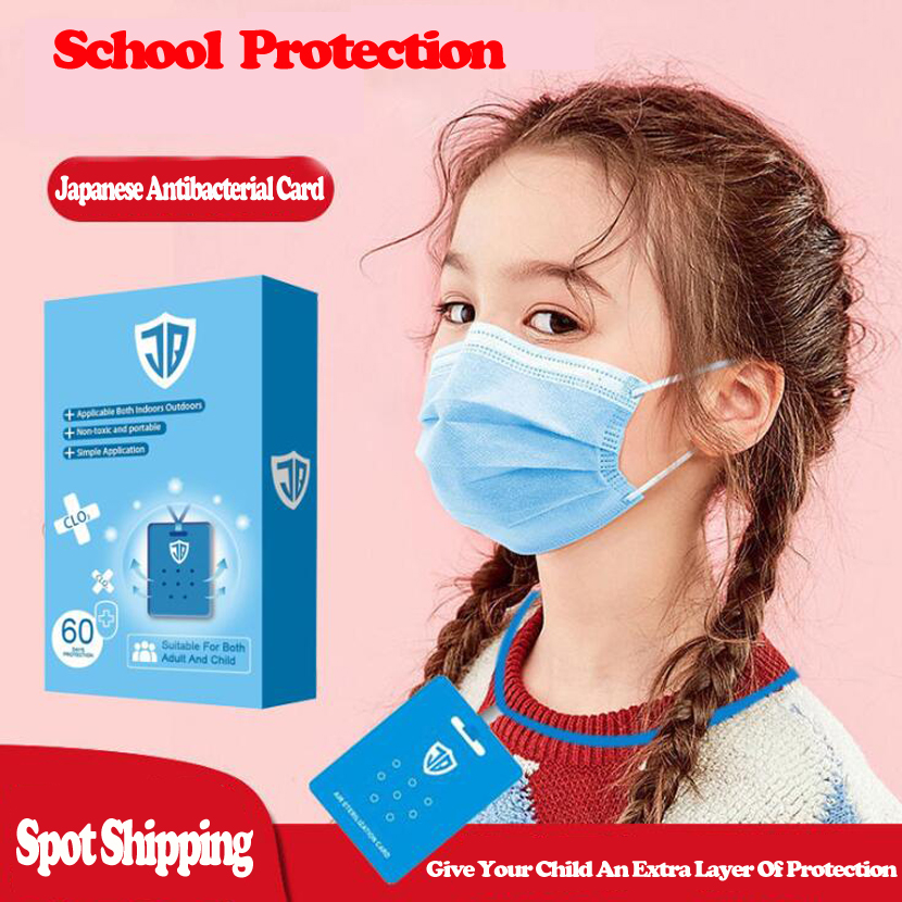 Hot Sale 1 Card Per Student, Student Anti-bacterial Cleaning Card Card Reader CR80 Keyless Cleaning Card Lock Used To Protection