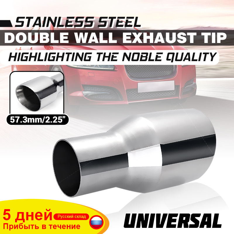 Car Universal Round Stainless Steel Chrome Exhaust Tail Muffler Adapter Acc Tool