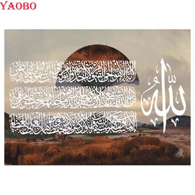 Pintura de diamante redondo 5d diy, mosaico de diamantes de paisaje con texto islámico, bordado de punto de cruz