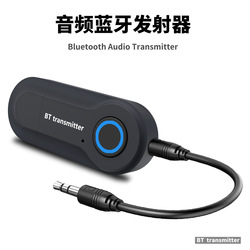 USB Bluetooth Receiver Transmitter Audio Adapter TV Computer Bluetooth Audio Transmitter 3.5mm Audio Adapter