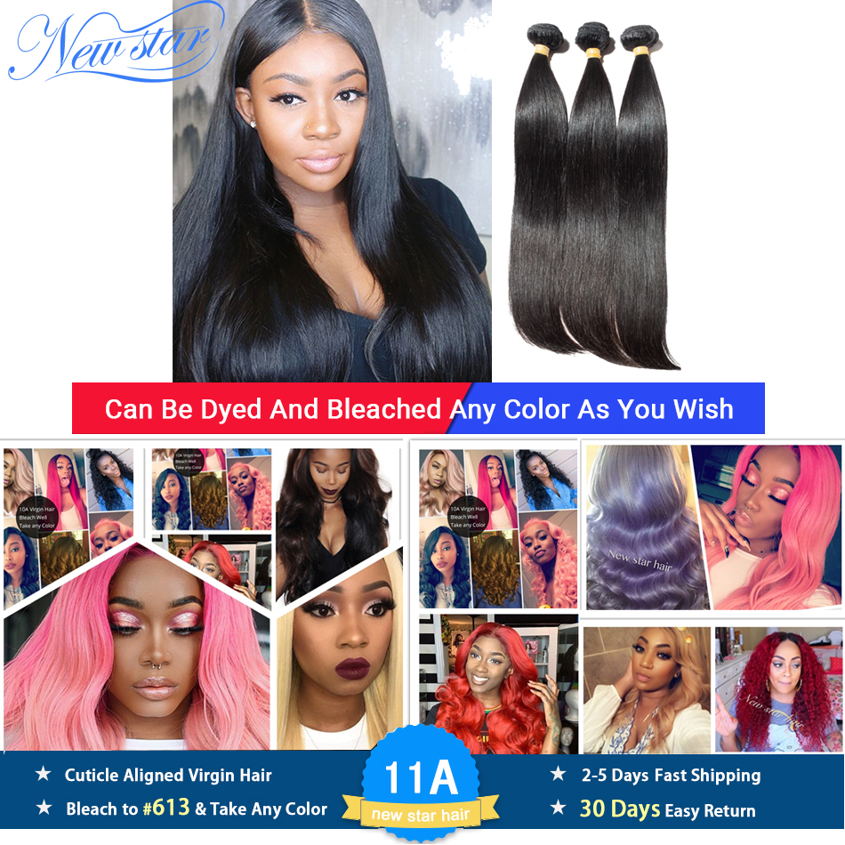 Brazilian 11A Straight Hair Bundles New Star Virgin Human Hair Weaving Natural Color Cuticle Aligned Raw Hair Extension